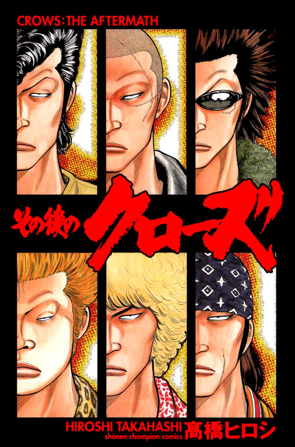 CROWS the Aftermath Manga Volume 01 Couverture jp www.FuryoGang.com
